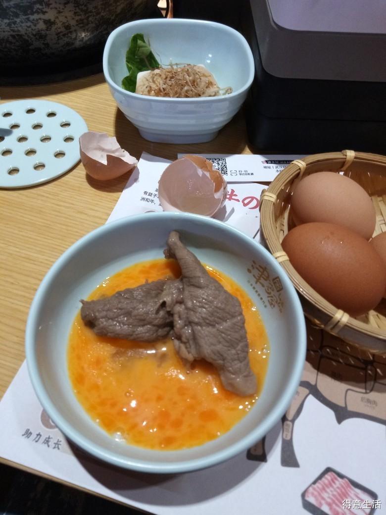 朋友聚餐去吃寿喜锅自助,价格虽然不便宜但食材还可以!