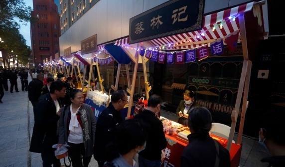 过早冒|江汉路步行街正式开街,更亮更宽更美!武汉超目标建成2.3万个5G基站!