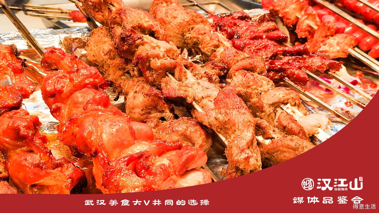 汉江山自助烤肉群星城店盛大开业,无肉不欢的你还在等什么?