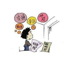 为了两个孩子能上好一点的学校,选择买江汉区学区房,求大神们推荐!