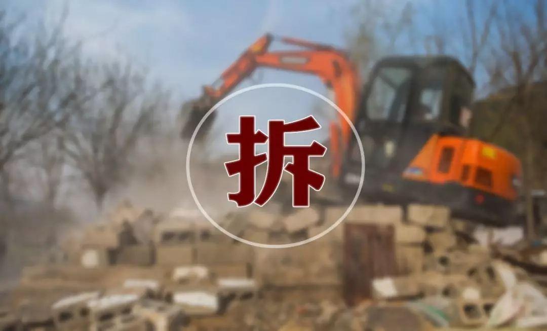 武汉实录:拆迁之现代版宫廷戏,一切来得有点太快了!