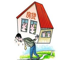 房奴顶着巨大压力投资购房以房养贷,真的太难了!