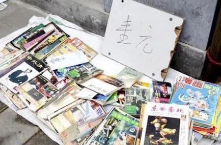可不可以在中山公园或解放公园里面摆摊? 看见里面有人卖书卖画!