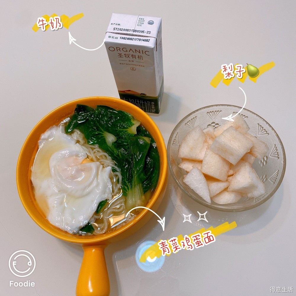 家有小学生|小朋友喜欢吃面食,面汤都能喝光,却不爱喝牛奶!