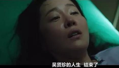 《育儿宝典》看看韩国人是怎么坐月子的?职场孕妈必看《产后调理院》!