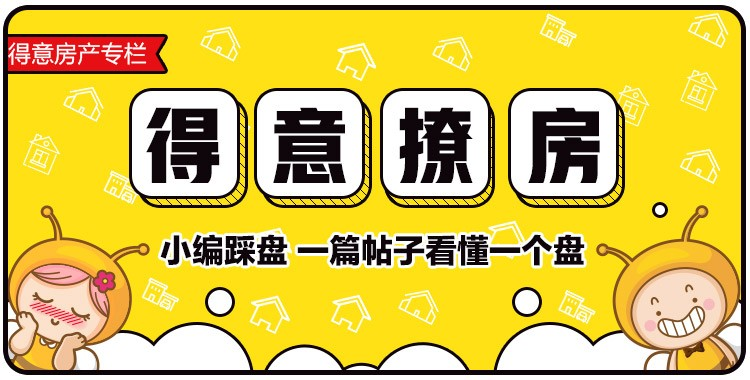 【得意撩房】武汉六环出了个度假新地标,就问你心动不心动?