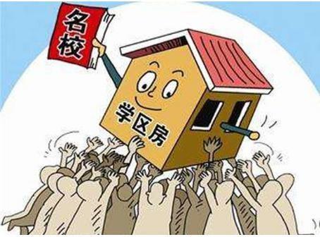 关于学区房,武昌的到底有啥优势啊,全市不都是要考的吗?