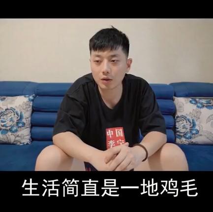 你身边有全职奶爸么,在武汉,达到什么样的条件你愿意做全职奶爸?