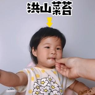 日常投食,今日份十三个月宝宝的咀嚼能力,开心到抛媚眼!