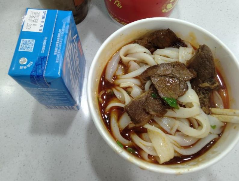 逛逛走走到了吉庆街,打卡附近的美食