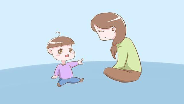 """遇到说:""""别跟他一起玩""""这样情况后,宝妈该怎么安抚孩子?"""
