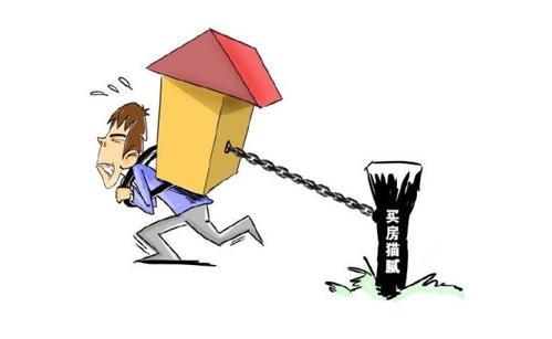 在武汉,趁今年还单身的时候买一套房,可行否?
