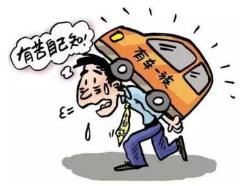 关于普通人买车的帖子,大部分为面子而买,养得累!