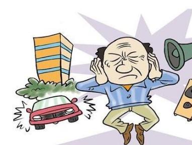 环境治理与保护,噪声污染是被忽略的一项,住在硚口古田的有同感吗?