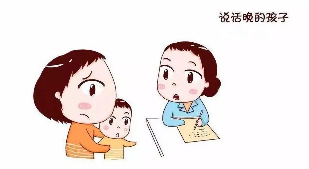 孩子现在只会叫爸爸妈妈,语言发育迟缓,到底该怎么引导?