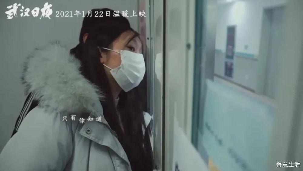 这部武汉抗疫纪录片22日上映,他们看过了,都泪流满面!