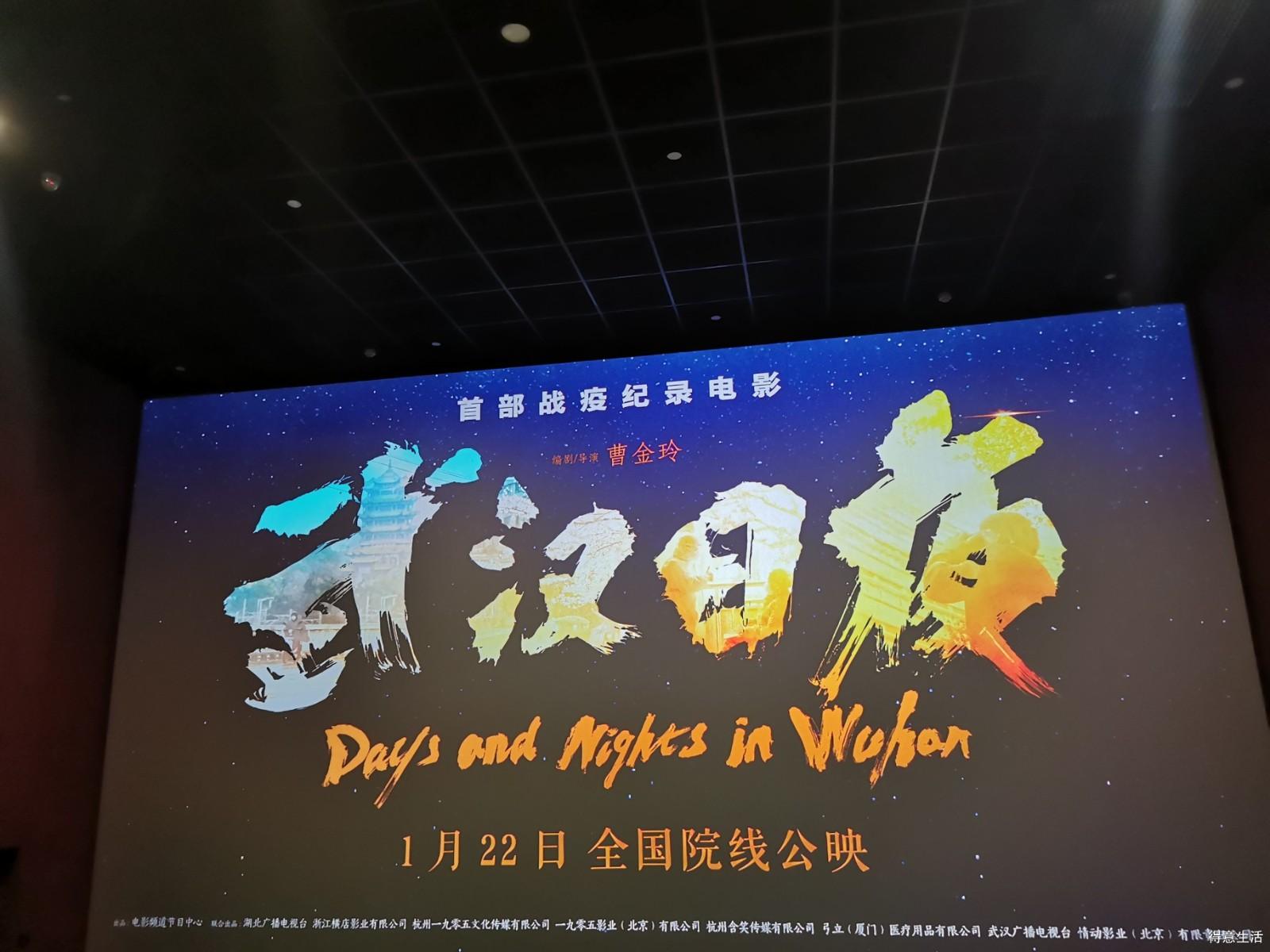 什么样的剧本都写不出这样的故事,《武汉日夜》就是用真实来戳中每个人的内心!