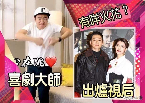 TVB人事大变动!王祖蓝将任首席创意官,曾志伟担任副总经理?