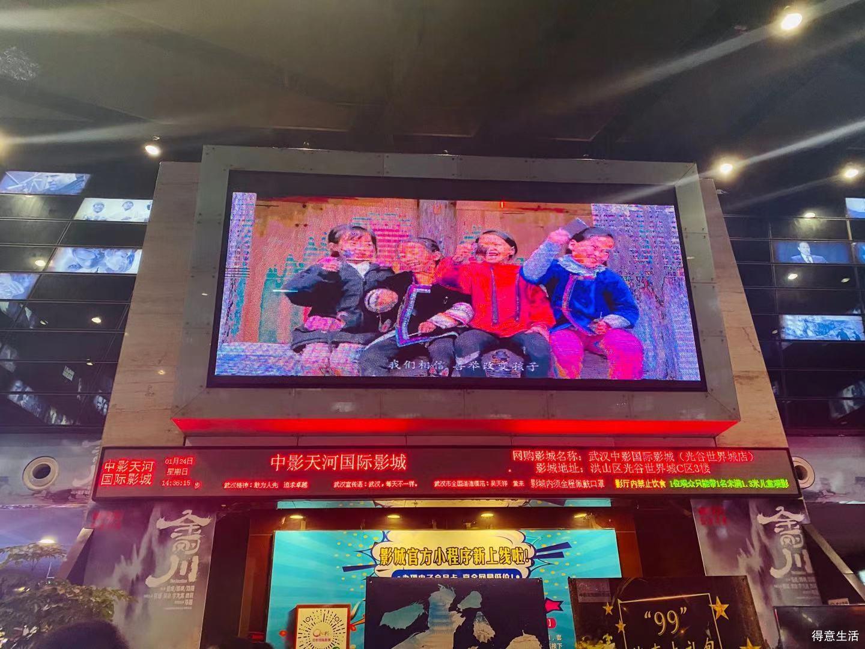 《吉祥如意》展现了一个普通东北家族的祥和与矛盾,以及无法回家的无奈!