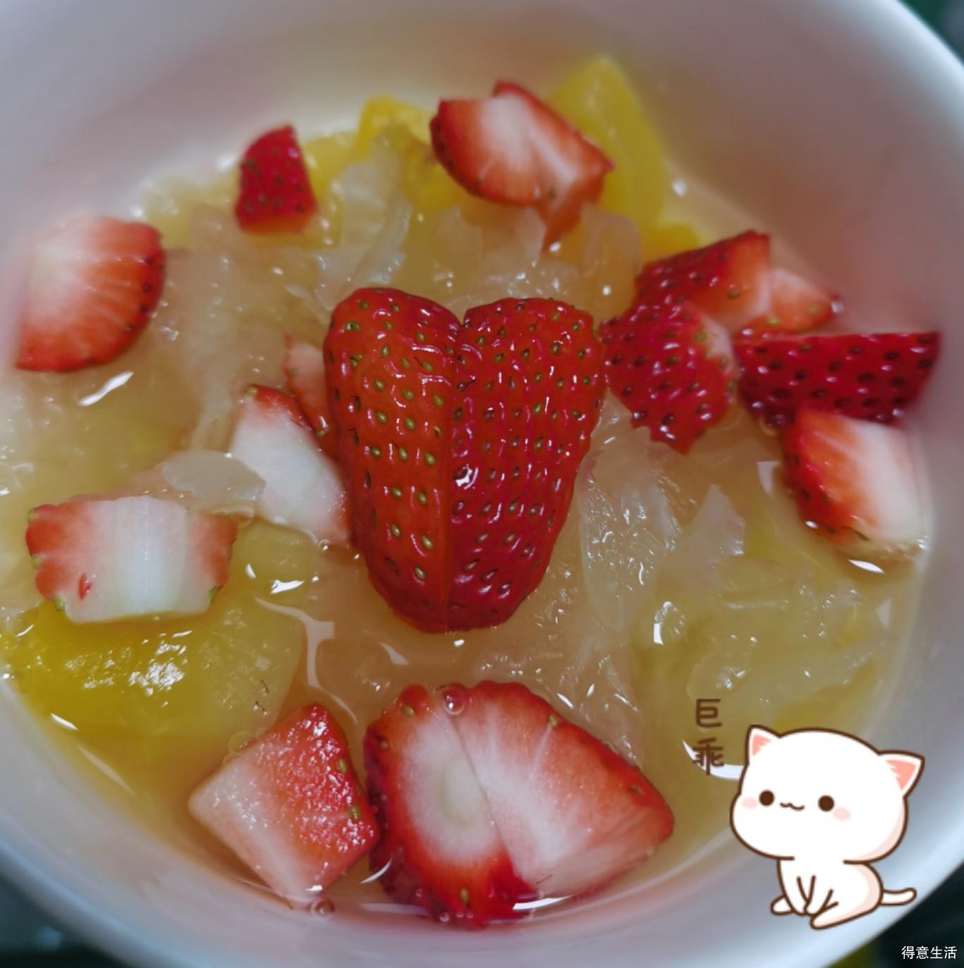 生木瓜摇身一变成木瓜银耳草莓羹,宝宝的下午茶解决啦!