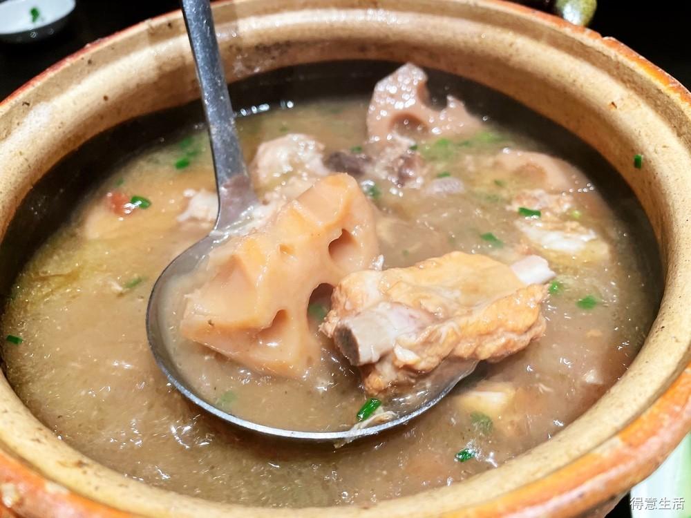 藕遇一碗汤,用炭火煨足9小时,用传统手艺还原记忆深处的味道!