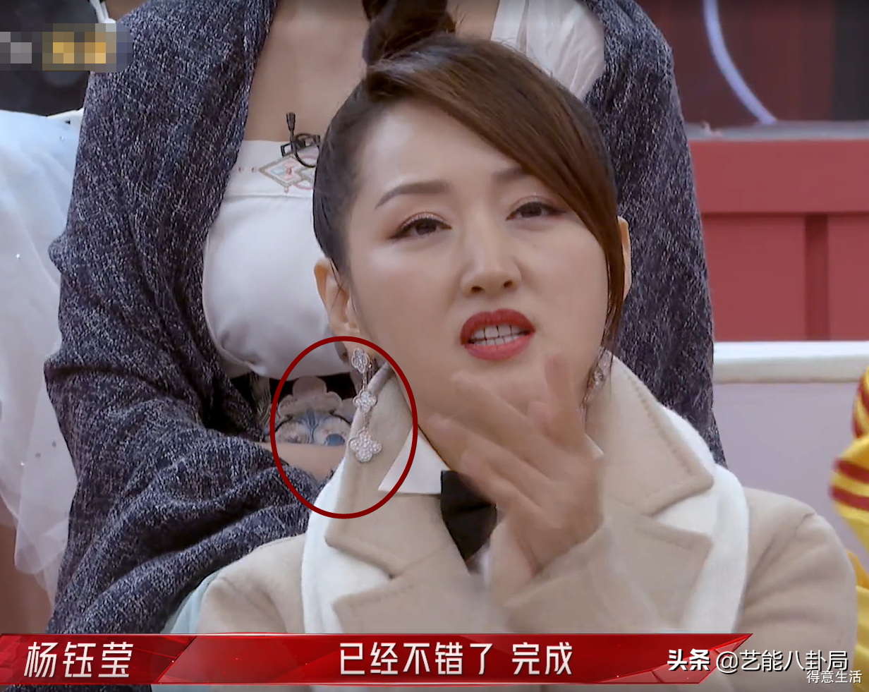 《浪姐2》女明星都好有钱!杨钰莹耳环36万,张柏芝手镯12万!