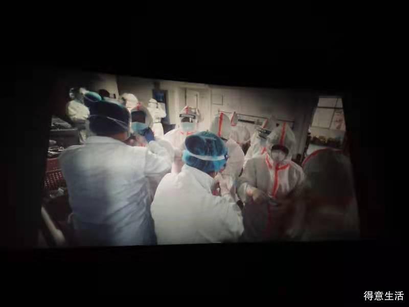 看《武汉日夜》,直观的感受医护的艰辛,病痛的折磨,家人的无奈!