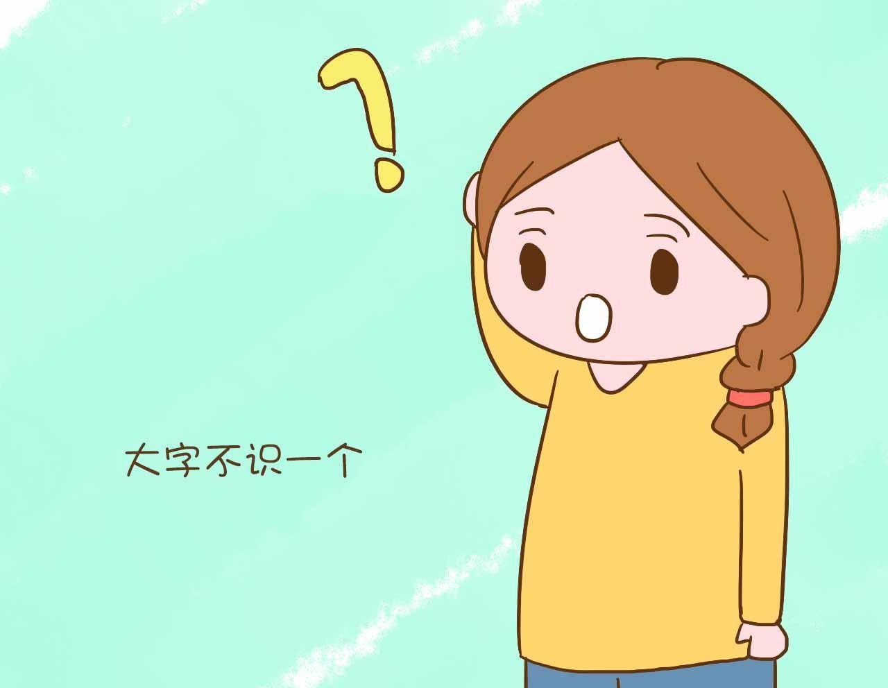 3.5岁不识字正常吗?看朋友的孩子2岁多已经认识很多字了!