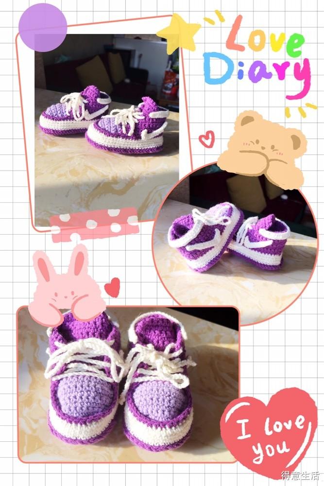 记录我家宝贝的第一双鞋,是妈妈牌的耐克鞋呀!