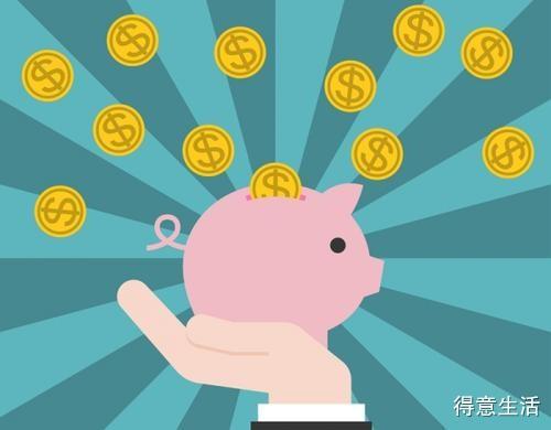 【愿望清单】经历了2020,惟愿2021身体健康,多赚钱!