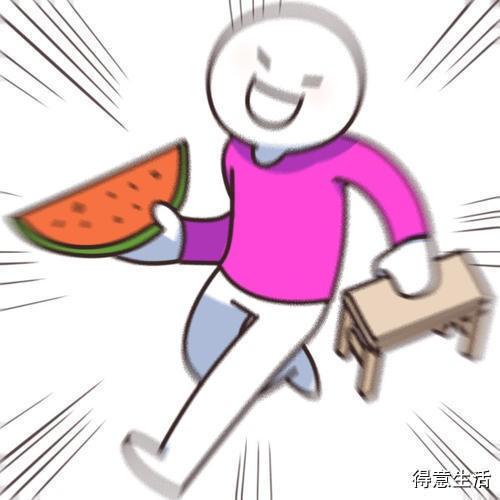 明星八卦大爆料128期|上综艺搭上富豪的湾湾女星已怀孕?粗脖子小花彻底沦为网红?