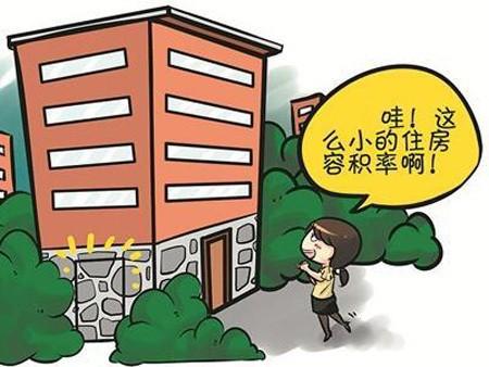 计划在光谷或白沙洲购总价150w以内的房子,求指点!