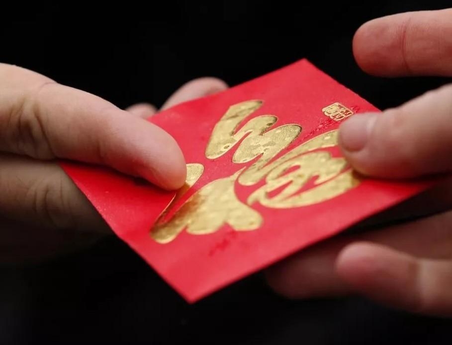 春节过完后,亲戚朋友给娃的红包,你们是给孩子自行保管吗?