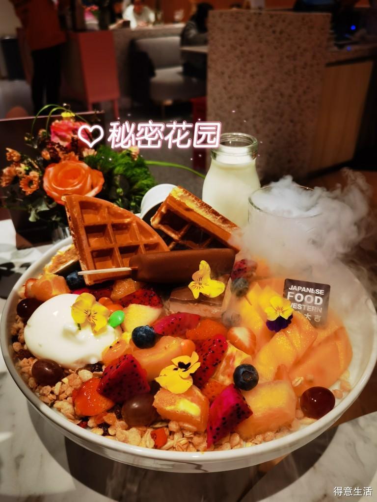 有颜值的日本料理,拍出来的照片可以刷爆朋友圈!