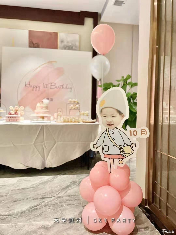 给孩子留下一个美好的回忆,宝宝宴必须热闹办!