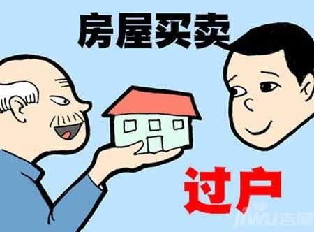 想凭学历落户武汉后买房,有人懂怎么操作吗?