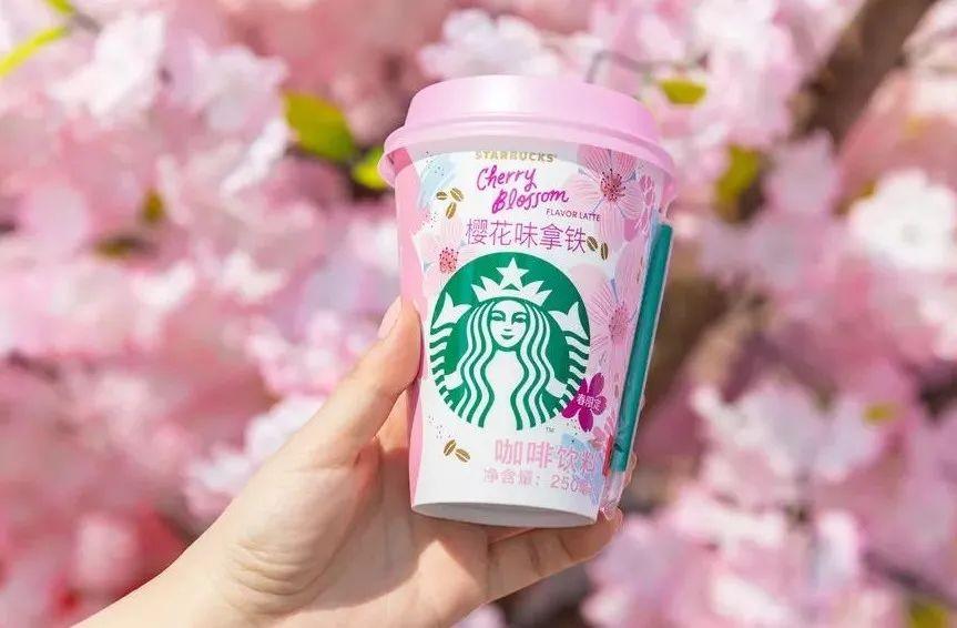 樱花味究竟是什么味?限定樱花季,我吃定你了!