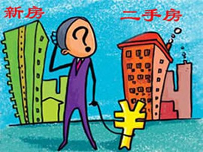 400万想入手两套小户型自住和出租,是买二手房还是新房?