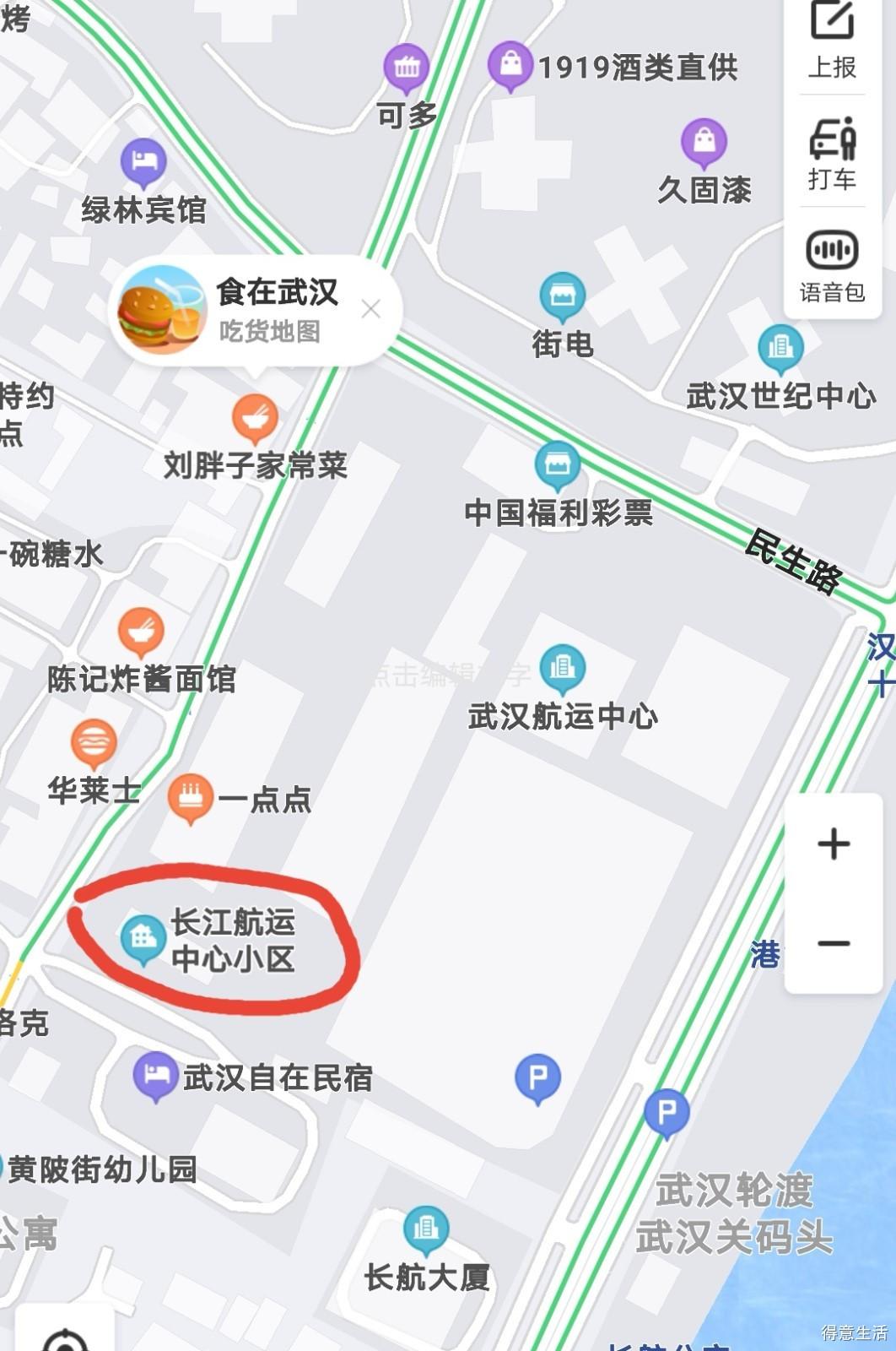 请教水果湖学区房置换武汉长江航运中心小区是否值得?