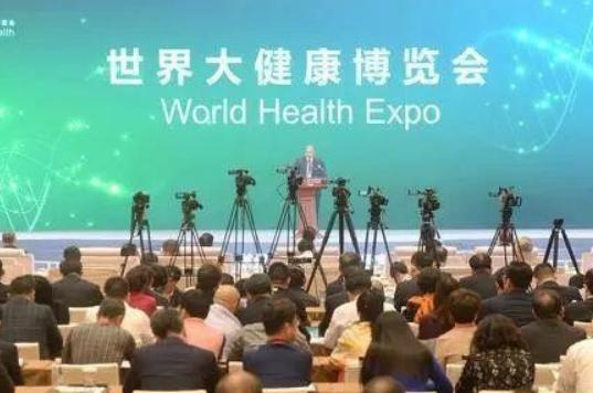 过早冒|第三届世界大健康博览会在武汉圆满闭幕!外交部今日再次推介英雄湖北!