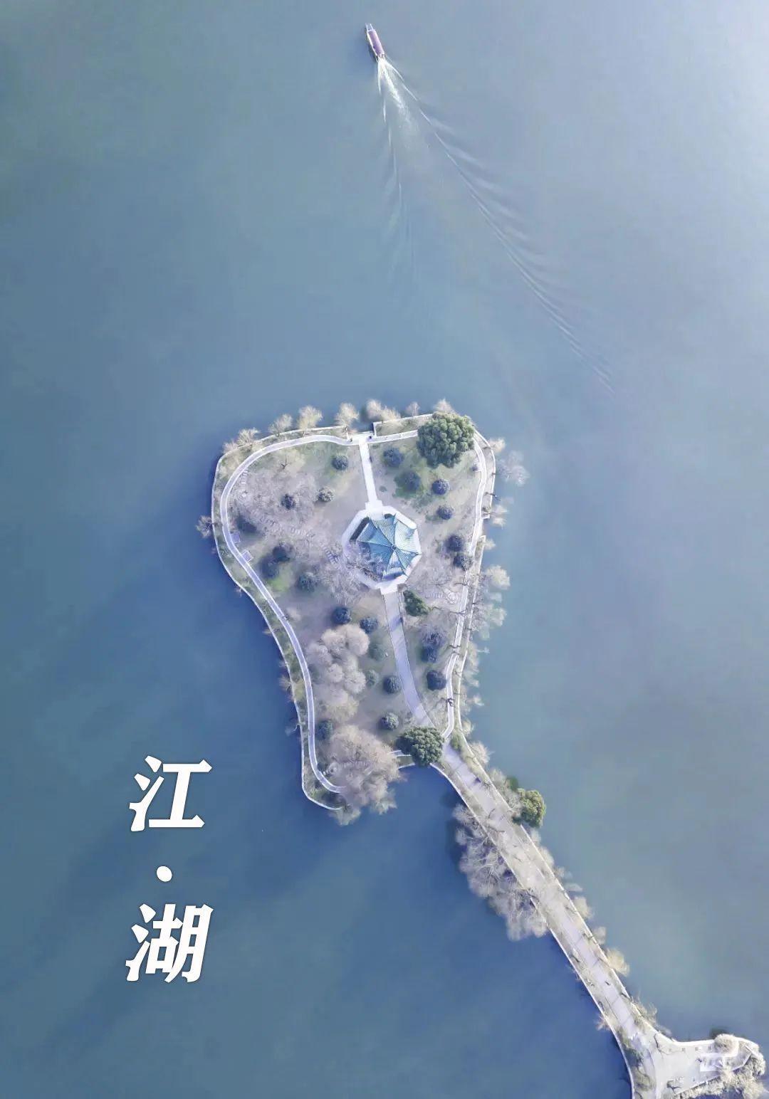 今天下午4点45分万众瞩目!全球关注的湖北武汉时间到!