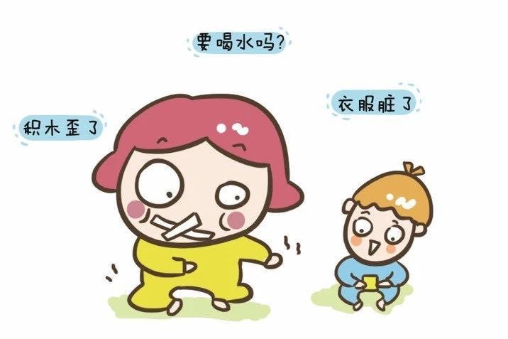 大家都是怎么培养孩子注意力的?我家孩子自控力太差家里人也不配合!