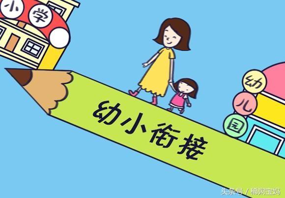 求推荐宝丰路附近暑假的幼小衔接班,家里人实在教不来!