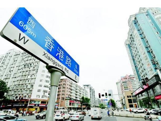 香港路未来十年应该会大型改造!