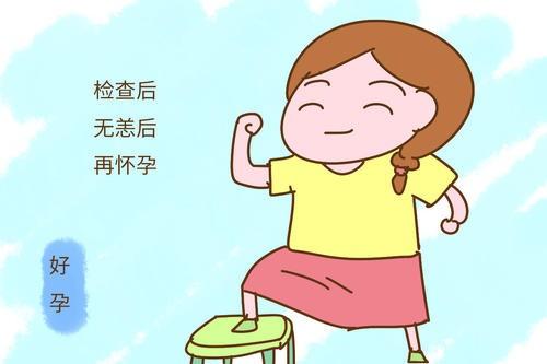 孕前一定要看牙!牙病会影响胎儿健康!