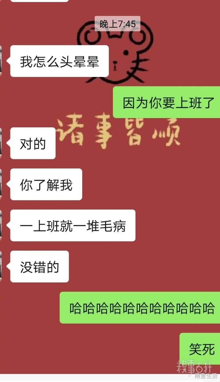 31岁武昌成熟男最后一贴,一周后删帖请大家感兴趣尽快联系!