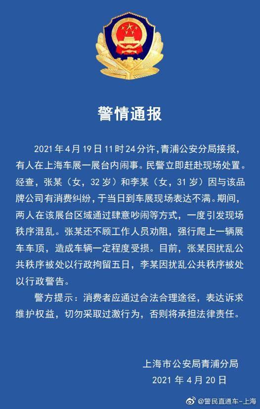 过早冒|武汉国资系统大规模线下联合招聘!女子爬特斯拉车顶维权遭行拘!