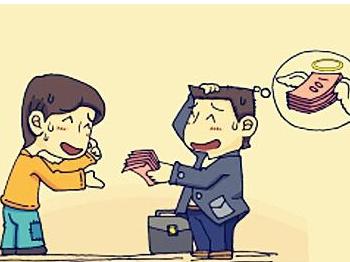 很多时候,被借钱在所难免,遇到不想借的人,怎么处理?