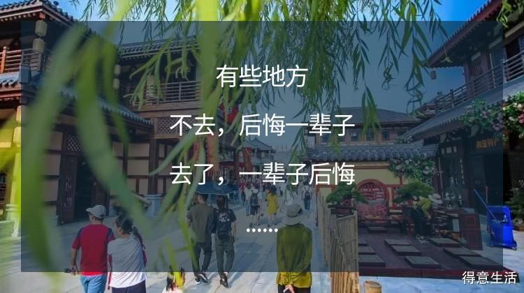 亲们有没有研究武汉周边的短途旅游,帮忙长长草,拔拔草!