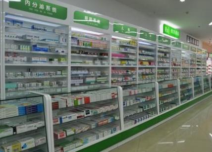 大家发现没有,一模一样的药品不同药店之间差价巨大!